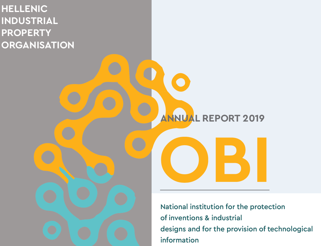 Annual Report 2019 en